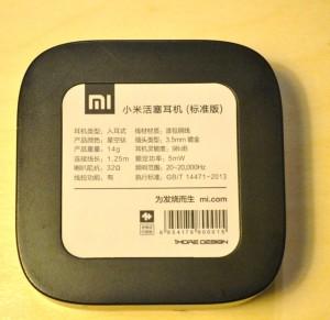Fiche Technique Xiaomi