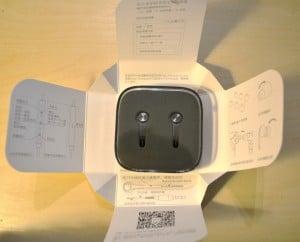 Packaging Xiaomi Piston V3